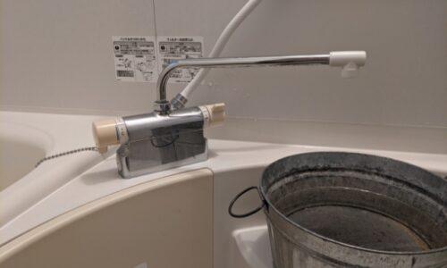 清水町堂庭 浴室水栓修理
