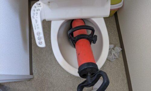 トイレつまり修理