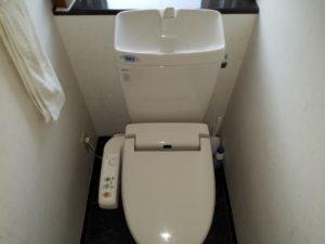 駿河区、トイレ修理