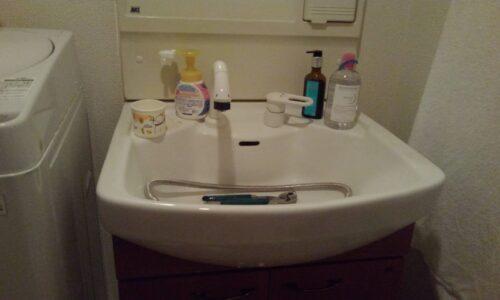 掛川市洗面シャワー修理
