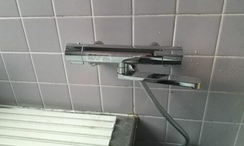 函南町 浴室水栓交換