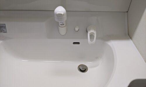 御前崎市洗面水栓修理