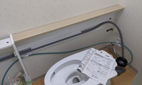 GG手洗い器付きワンデーリモデル設置