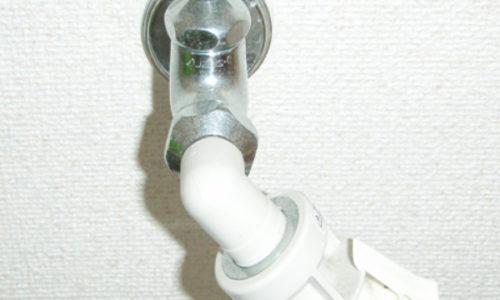 洗濯水栓修理工事(静岡市葵区)