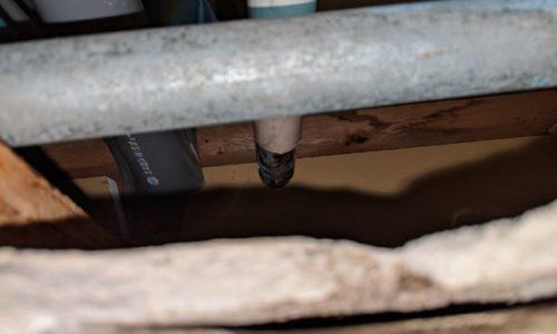 島田市東町 階下漏水 天井より水漏れ