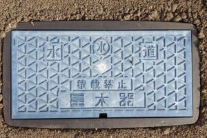プラスチック製 量水器ボックス
