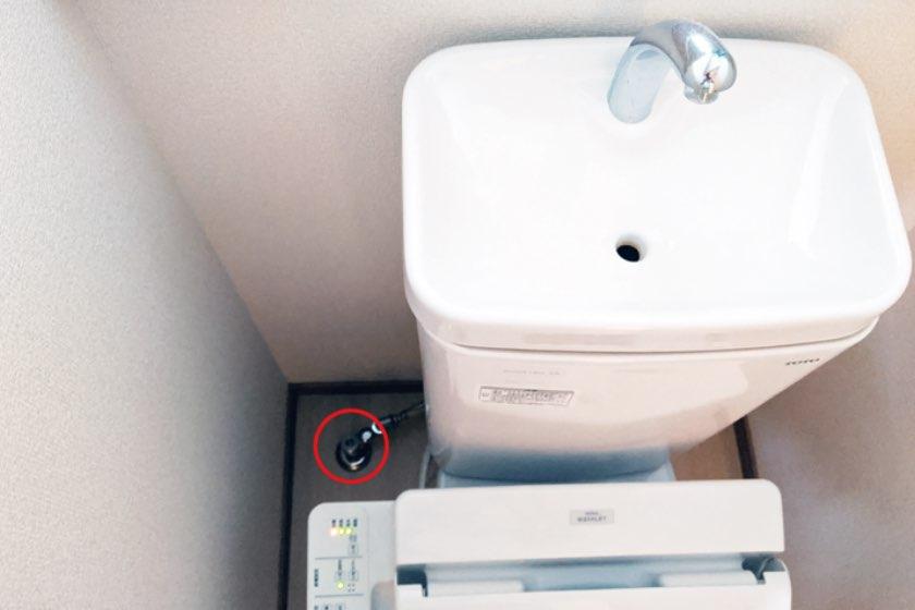 トイレの水を止める