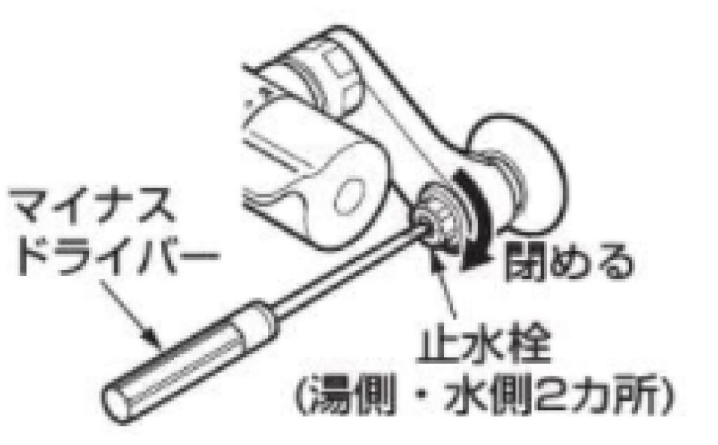 サーモスタット混合水栓(壁付き)